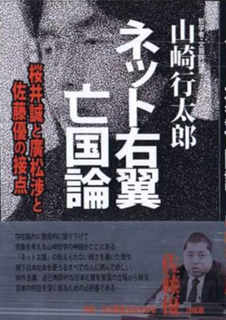 f:id:yamazakikotaro:20170625161417p:plain