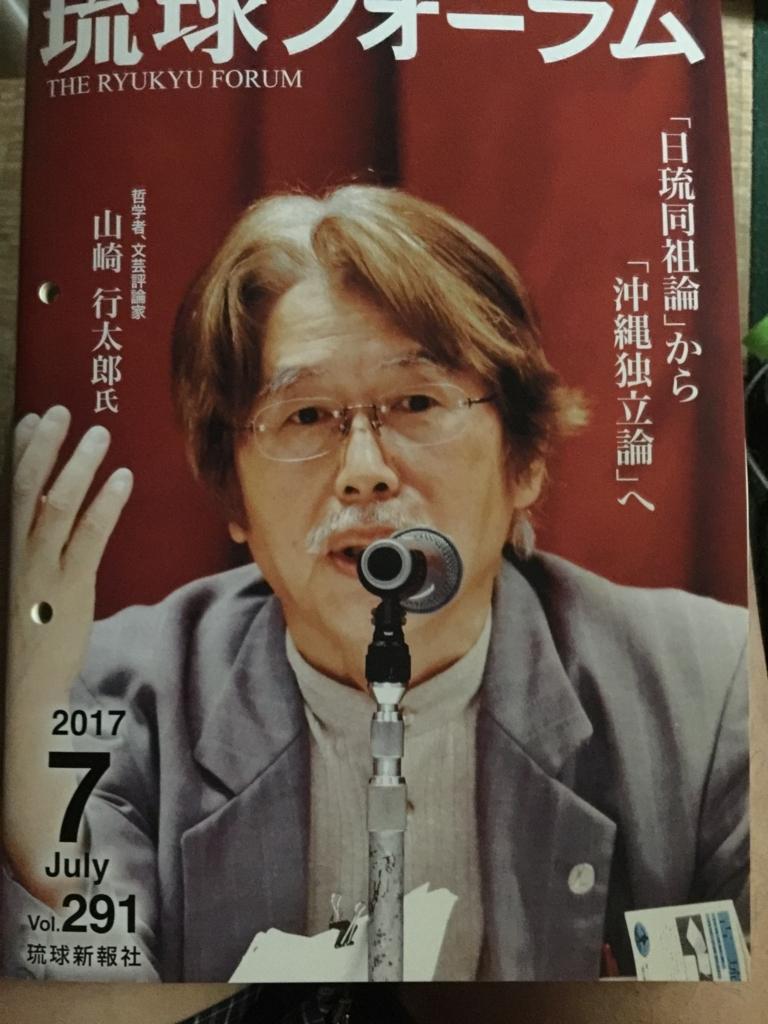 f:id:yamazakikotaro:20170717090059j:plain