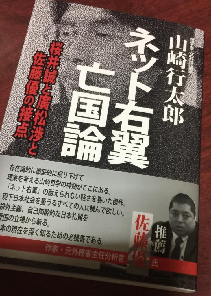 f:id:yamazakikotaro:20170727101138j:plain