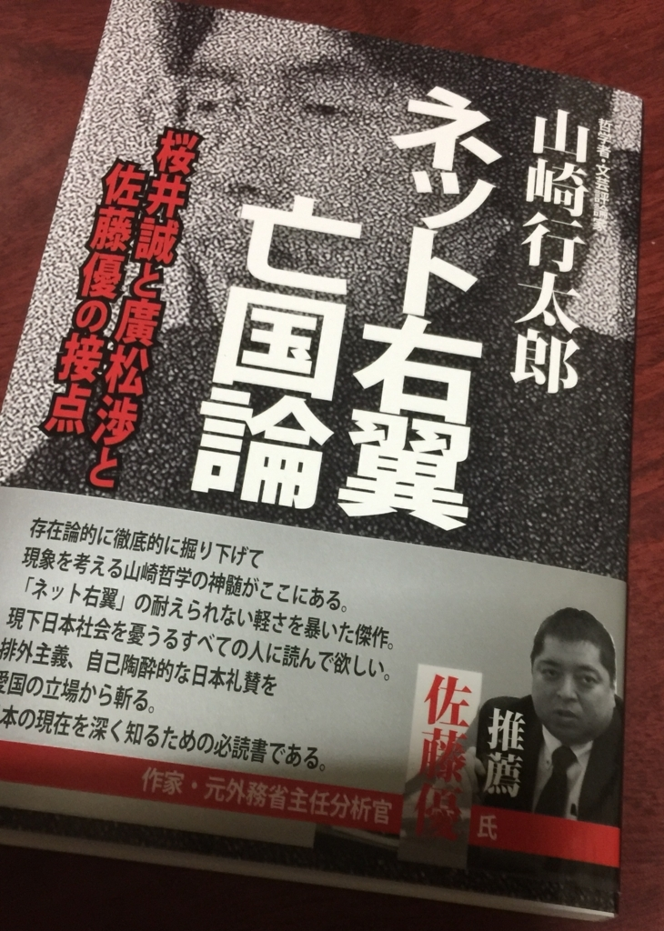 f:id:yamazakikotaro:20170727101242j:plain