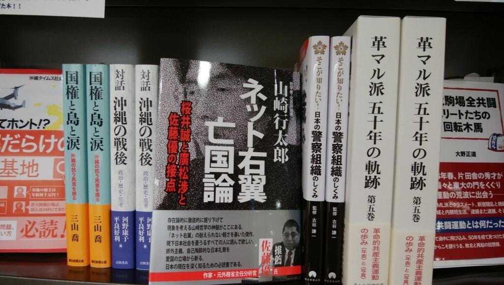 f:id:yamazakikotaro:20170731102338j:plain