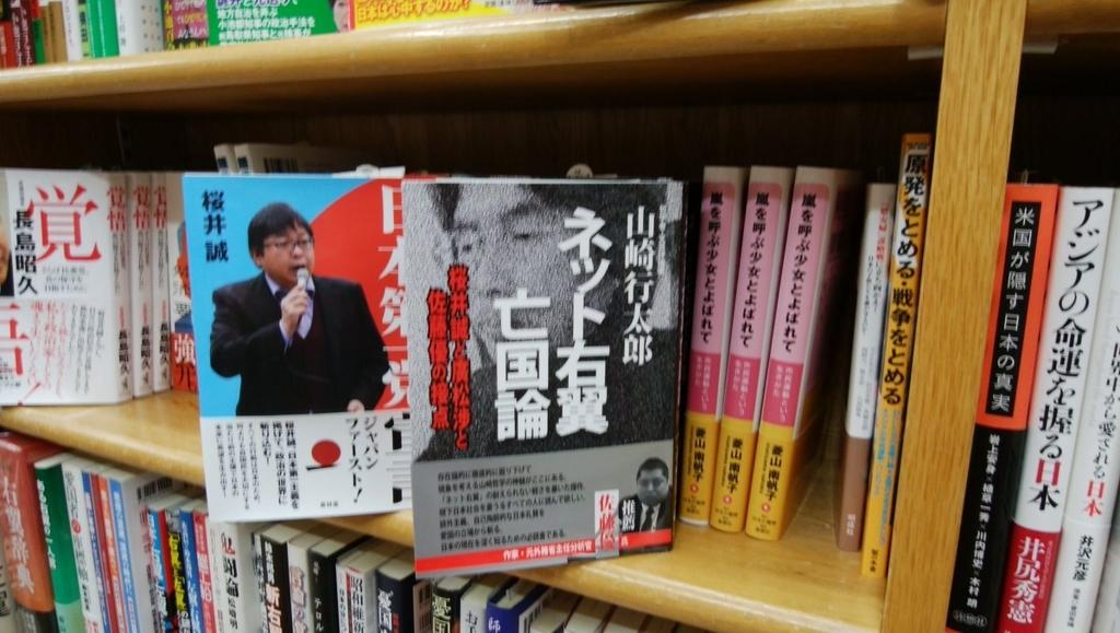 f:id:yamazakikotaro:20170731102402j:plain