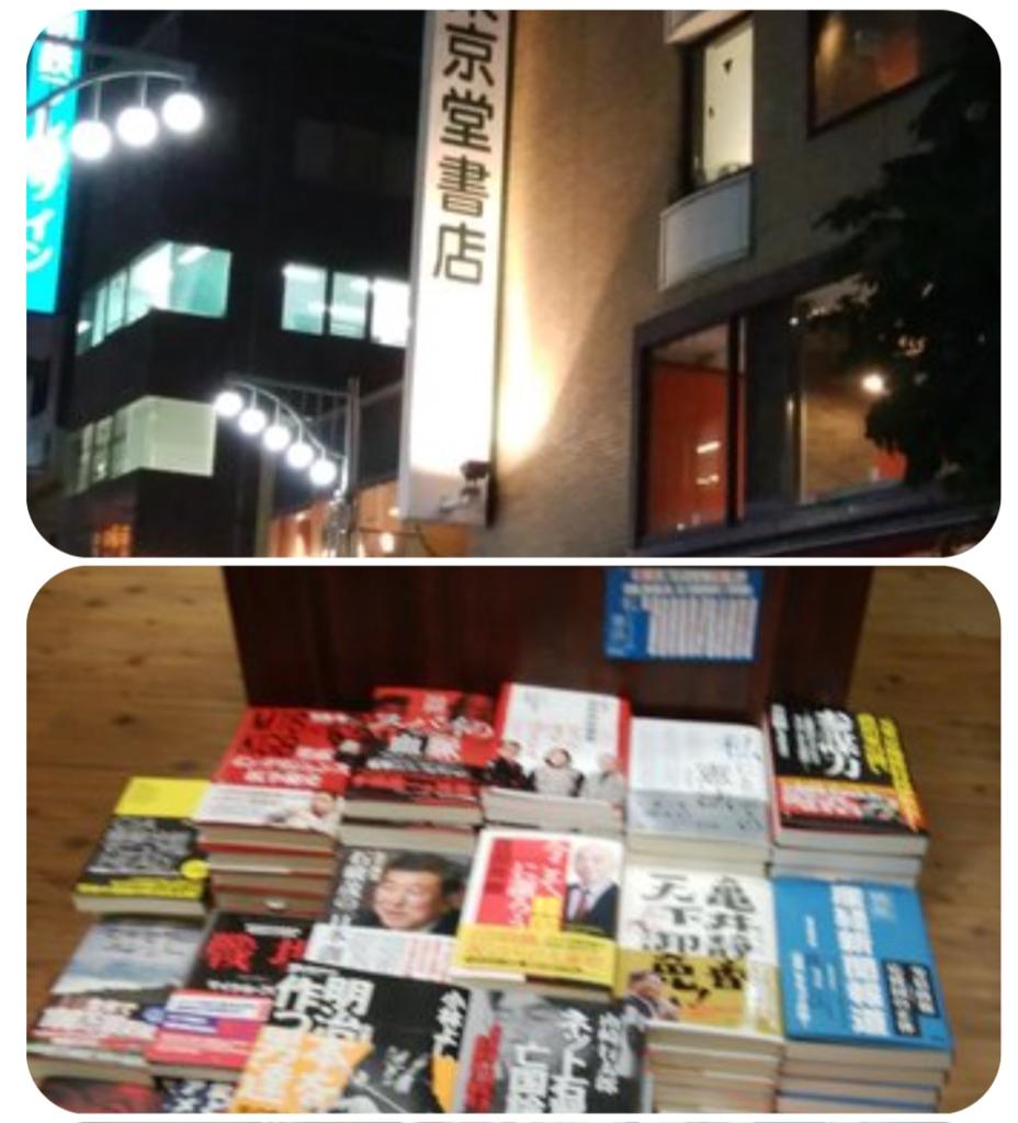 f:id:yamazakikotaro:20170802081454p:plain