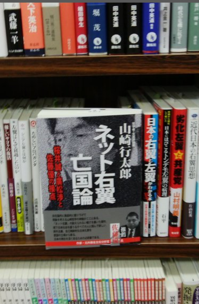 f:id:yamazakikotaro:20170805101238p:plain