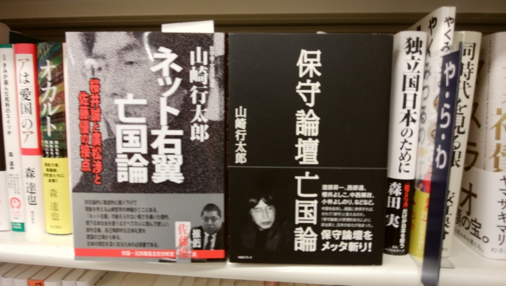 f:id:yamazakikotaro:20170826071737j:plain