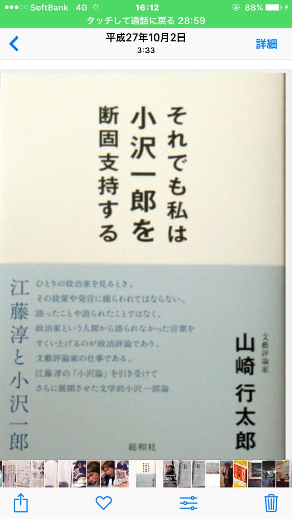 f:id:yamazakikotaro:20171004153149p:plain