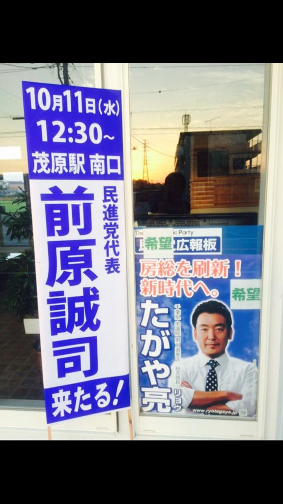 f:id:yamazakikotaro:20171010124117p:plain