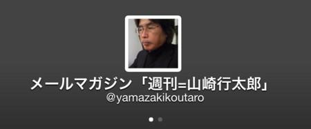 f:id:yamazakikotaro:20171023123440j:plain