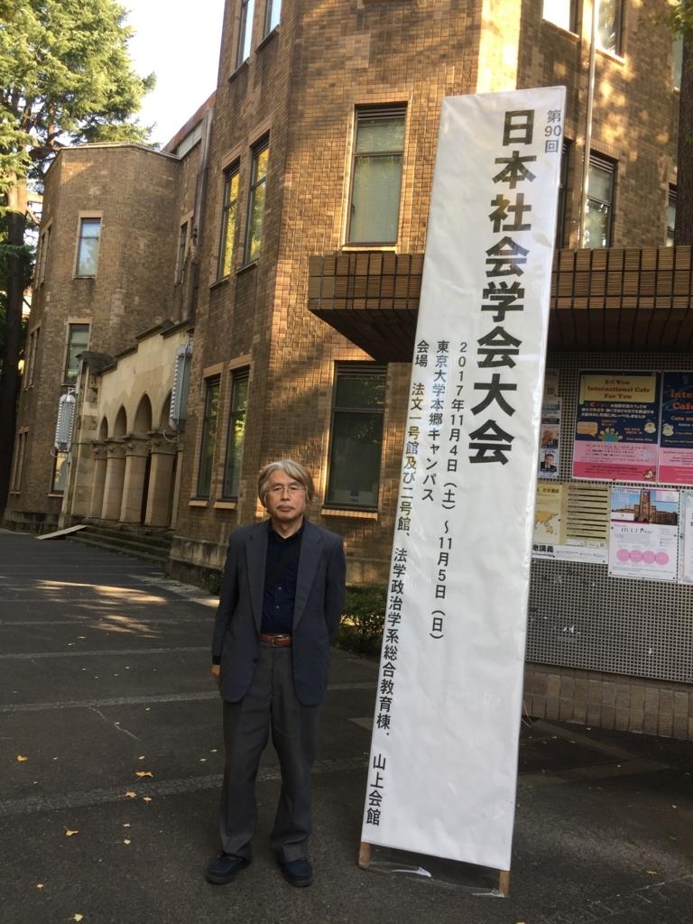 f:id:yamazakikotaro:20171108233907j:plain