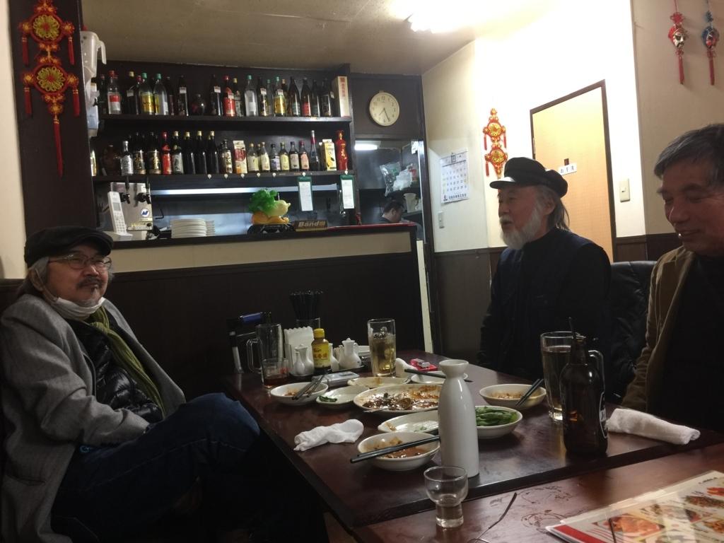 f:id:yamazakikotaro:20171204035311j:plain