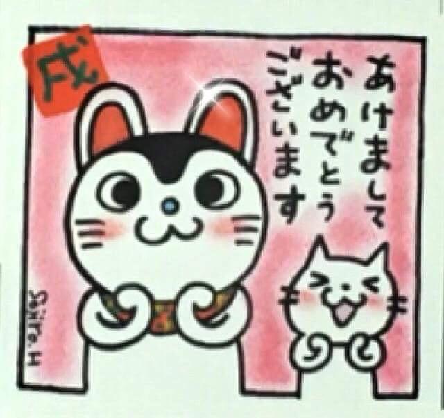 f:id:yamazakikotaro:20180102134732j:plain