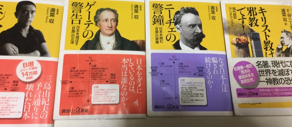 f:id:yamazakikotaro:20180202213010j:plain