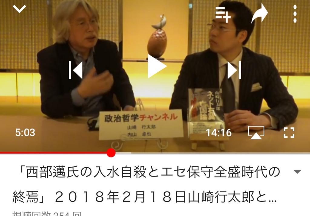 f:id:yamazakikotaro:20180221140324p:plain