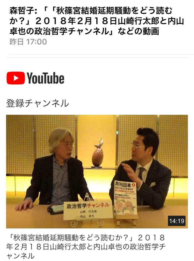 f:id:yamazakikotaro:20180222140645p:plain