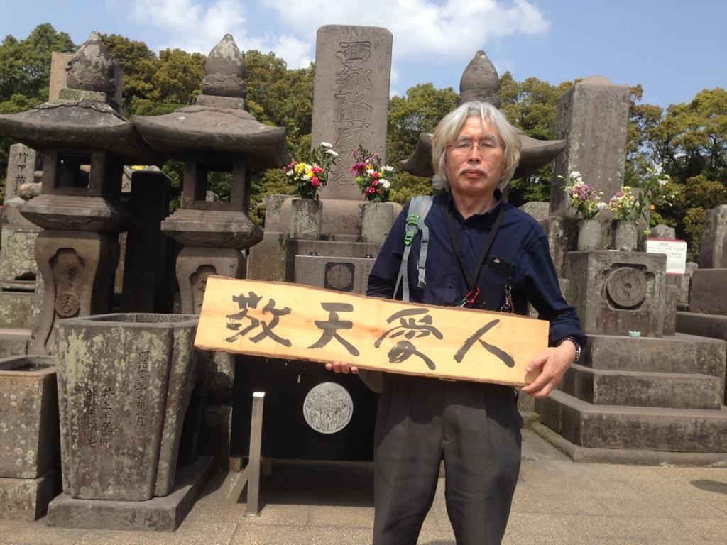 f:id:yamazakikotaro:20180402061402j:plain