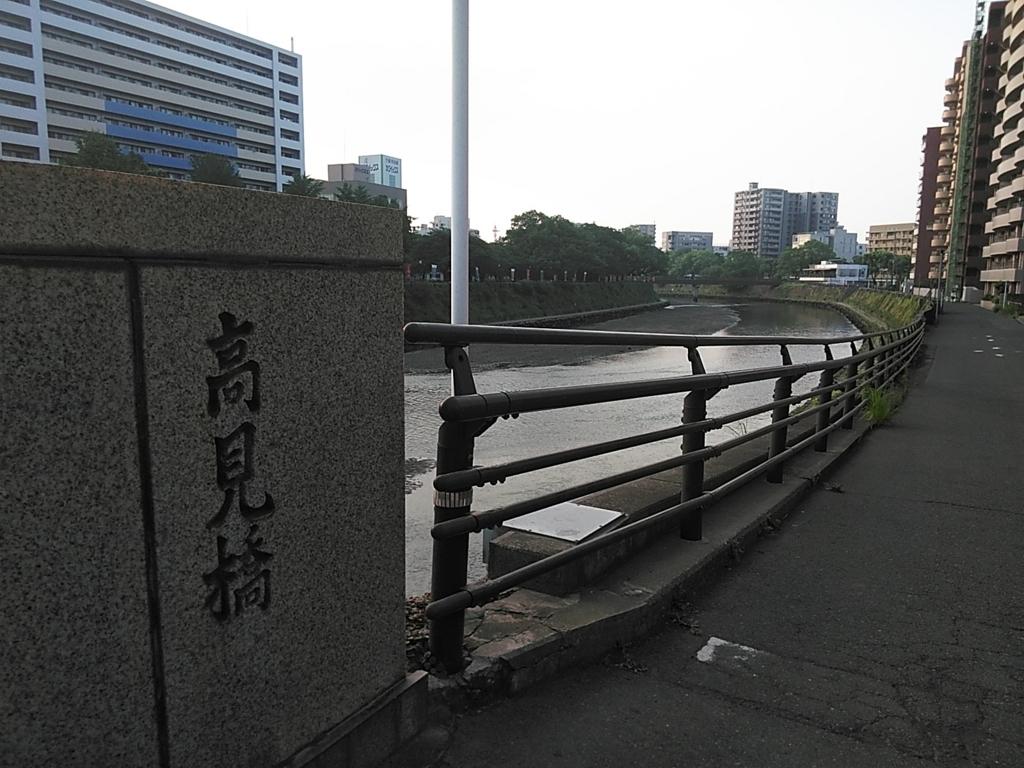 f:id:yamazakikotaro:20180806075458j:plain