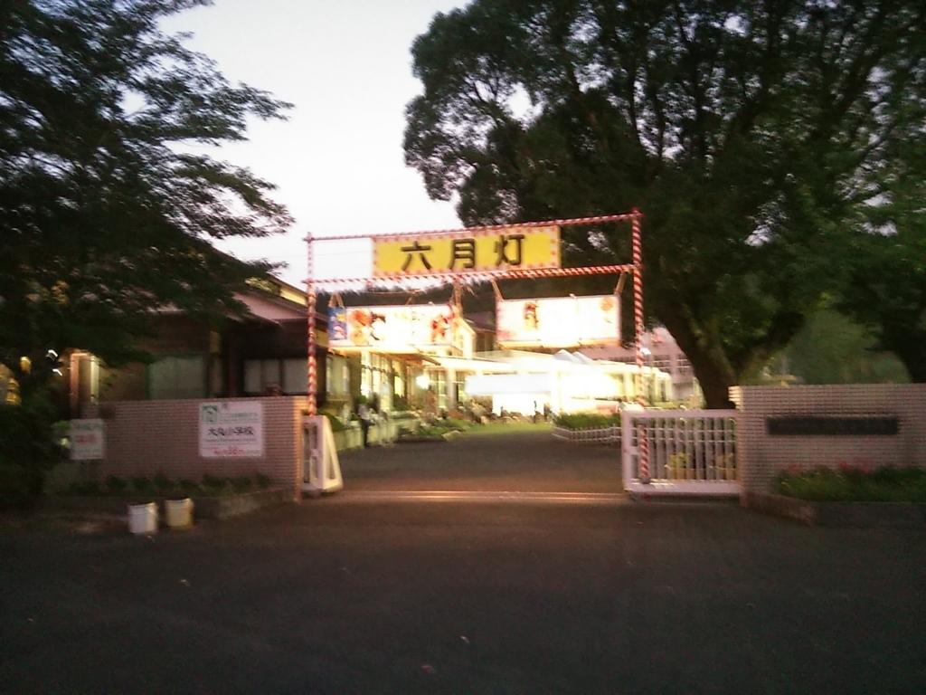 f:id:yamazakikotaro:20180808124318j:plain