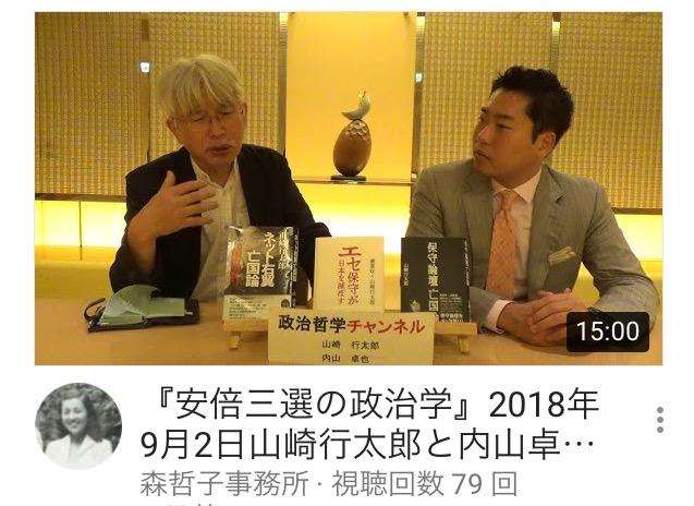 f:id:yamazakikotaro:20180910235334j:plain
