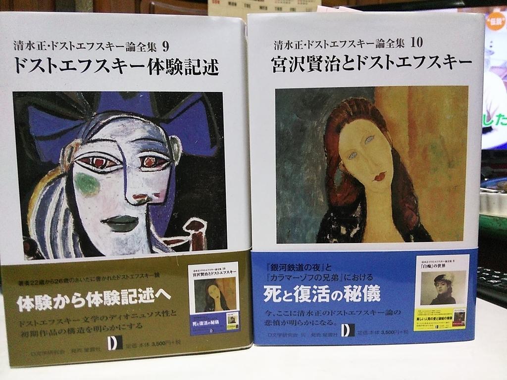 f:id:yamazakikotaro:20180920052430j:plain