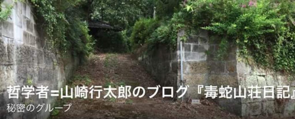 f:id:yamazakikotaro:20181002144702p:plain