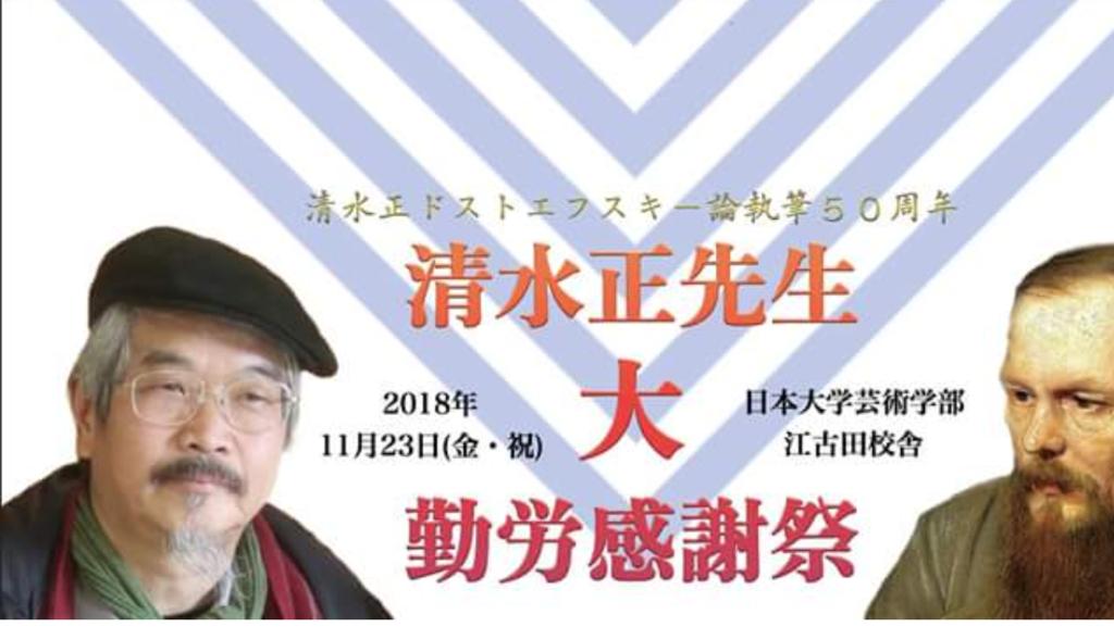 f:id:yamazakikotaro:20181002145751p:plain