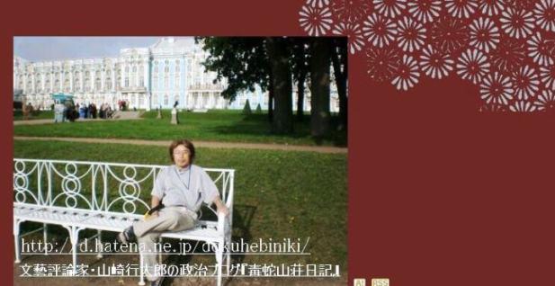 f:id:yamazakikotaro:20181002155127j:plain