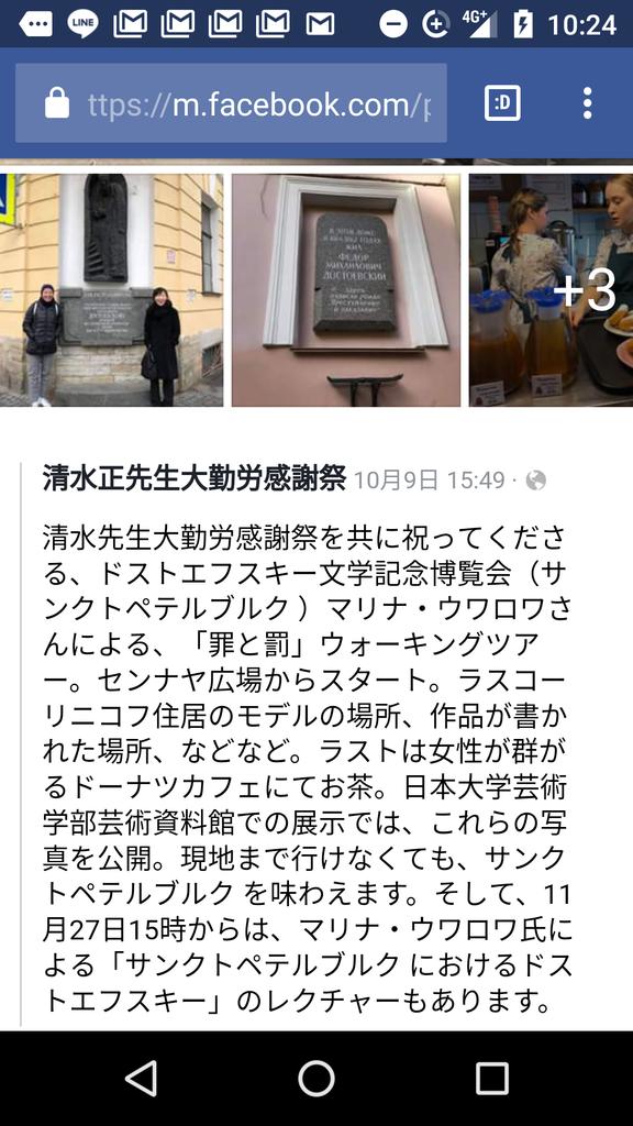 f:id:yamazakikotaro:20181012105830p:plain