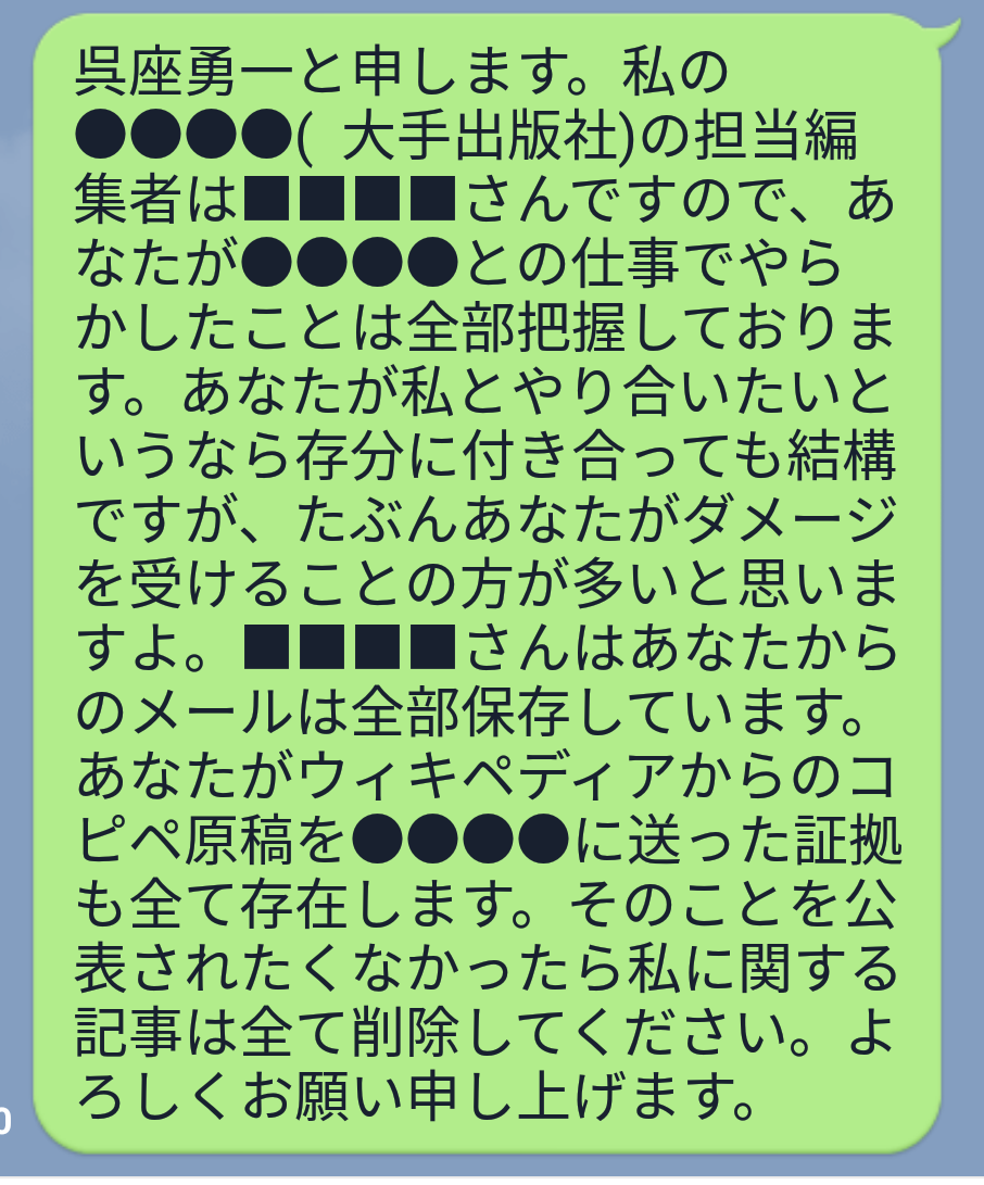 f:id:yamazakikotaro:20190421105046p:plain