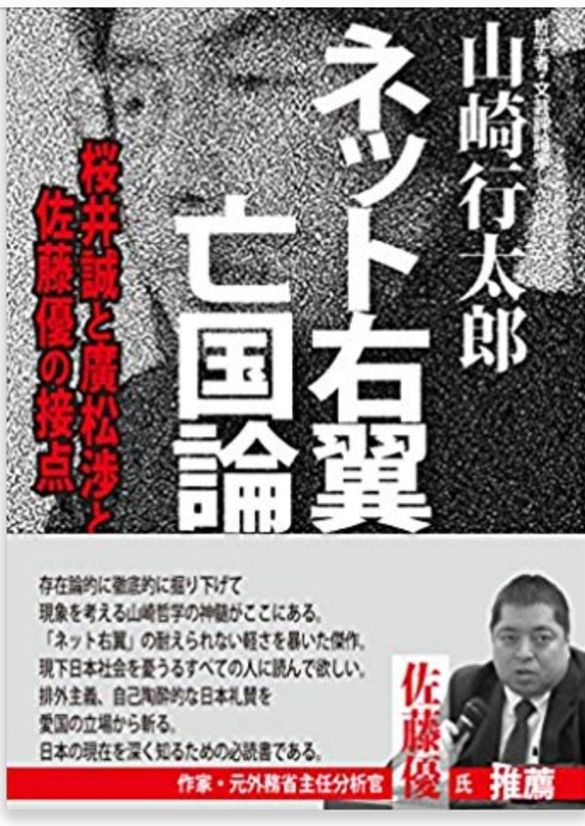 f:id:yamazakikotaro:20190629101607p:plain
