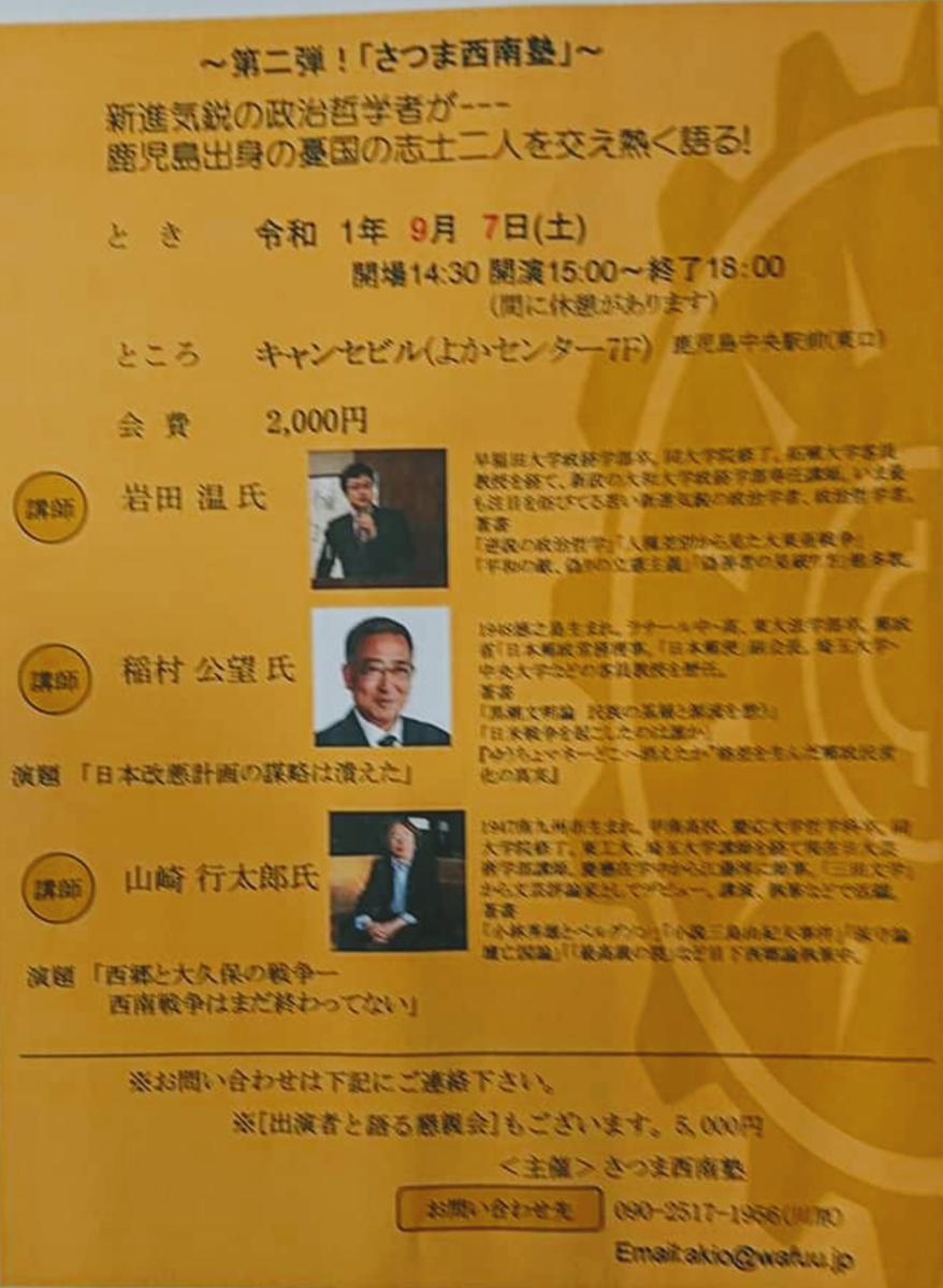 f:id:yamazakikotaro:20190803102427p:plain