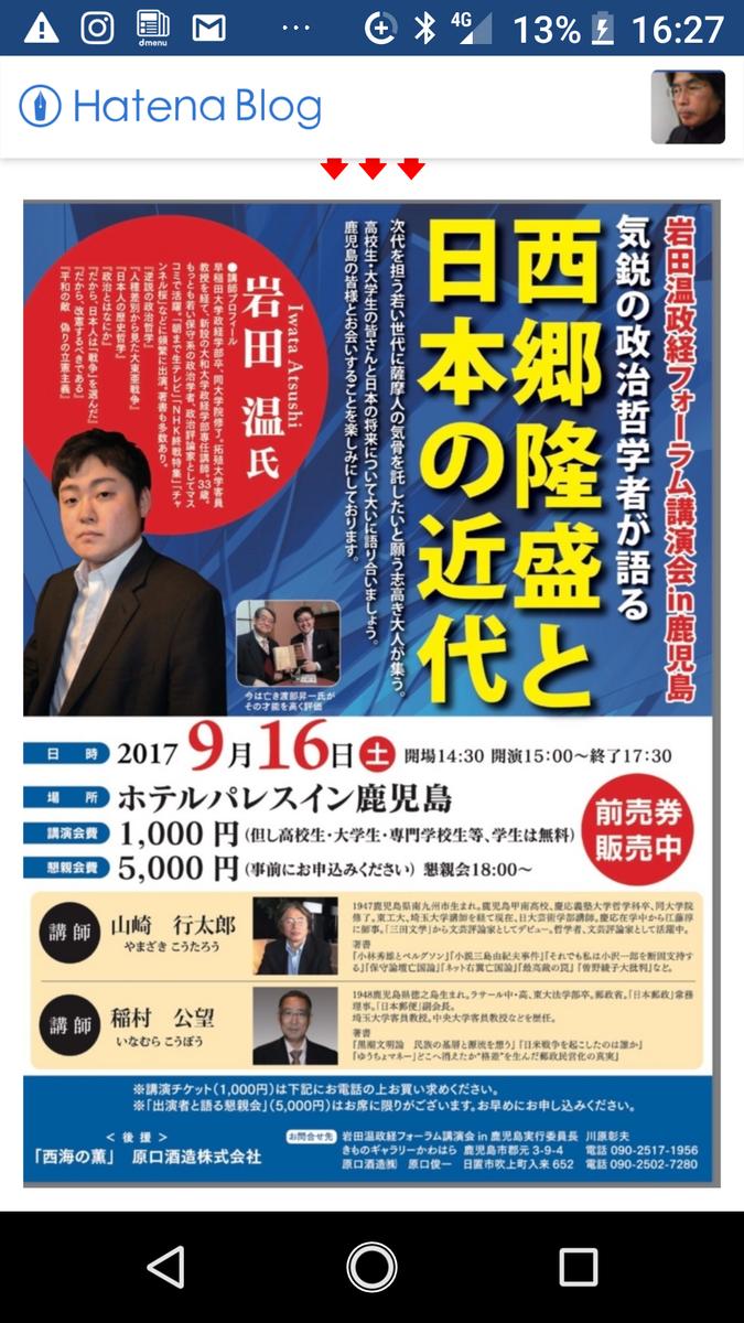 f:id:yamazakikotaro:20190821162416p:plain