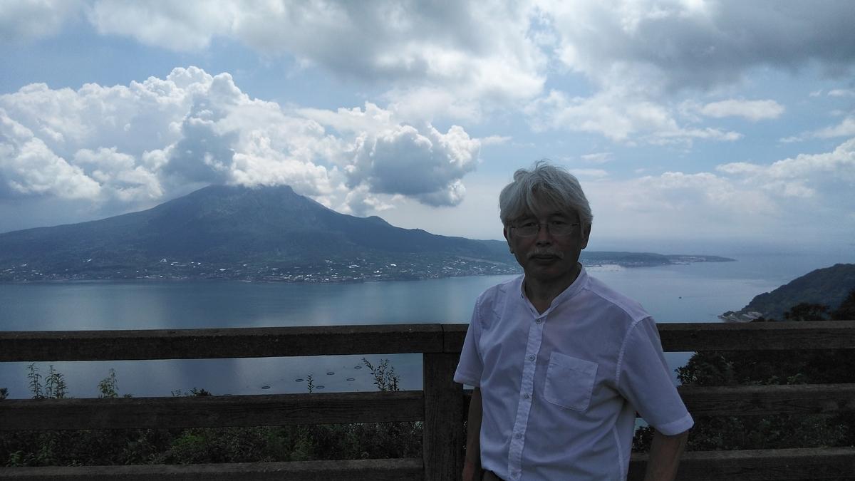 f:id:yamazakikotaro:20190912190147j:plain