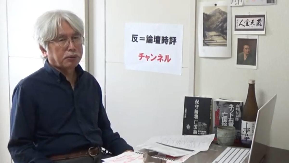 f:id:yamazakikotaro:20191104045849j:plain