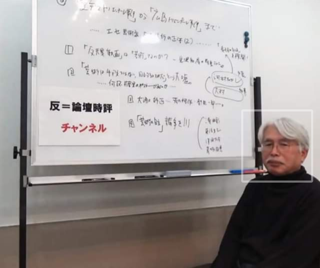 f:id:yamazakikotaro:20191204060611p:plain