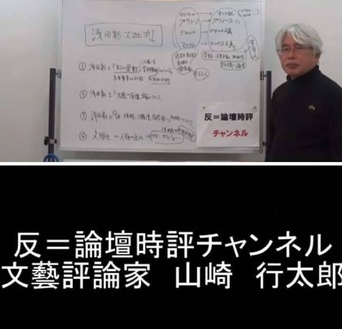 f:id:yamazakikotaro:20200123161714j:plain