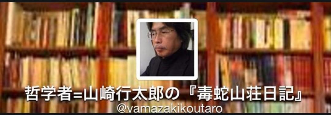 f:id:yamazakikotaro:20200131183913j:plain