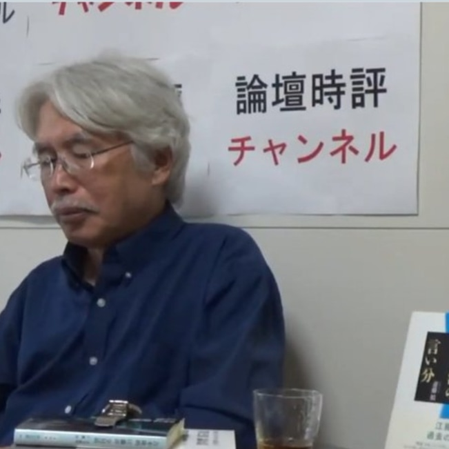 f:id:yamazakikotaro:20200215183036j:plain