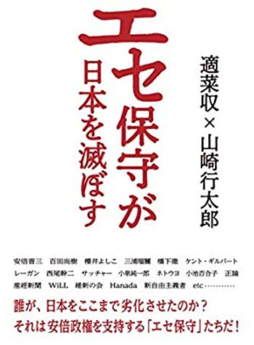 f:id:yamazakikotaro:20200427121643p:plain