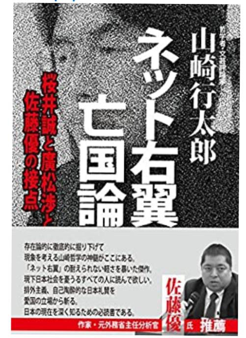 f:id:yamazakikotaro:20200506094000p:plain