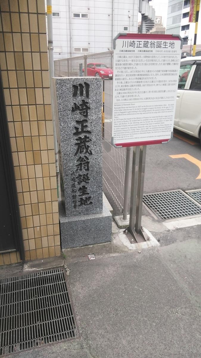 f:id:yamazakikotaro:20200528200058j:plain