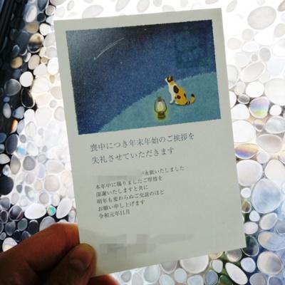 f:id:yamazakiseven:20191114150113j:plain