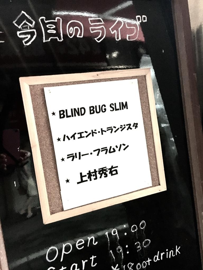 f:id:yamazakula7:20180814012630j:plain