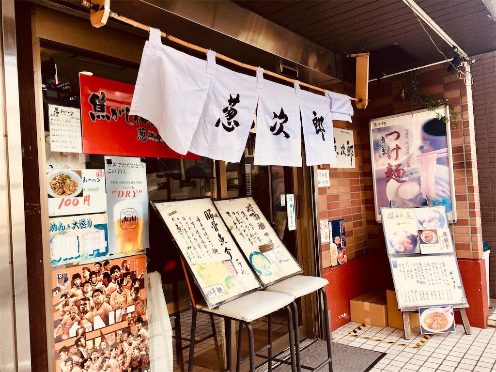 f:id:yamazakula7:20190214125603j:image