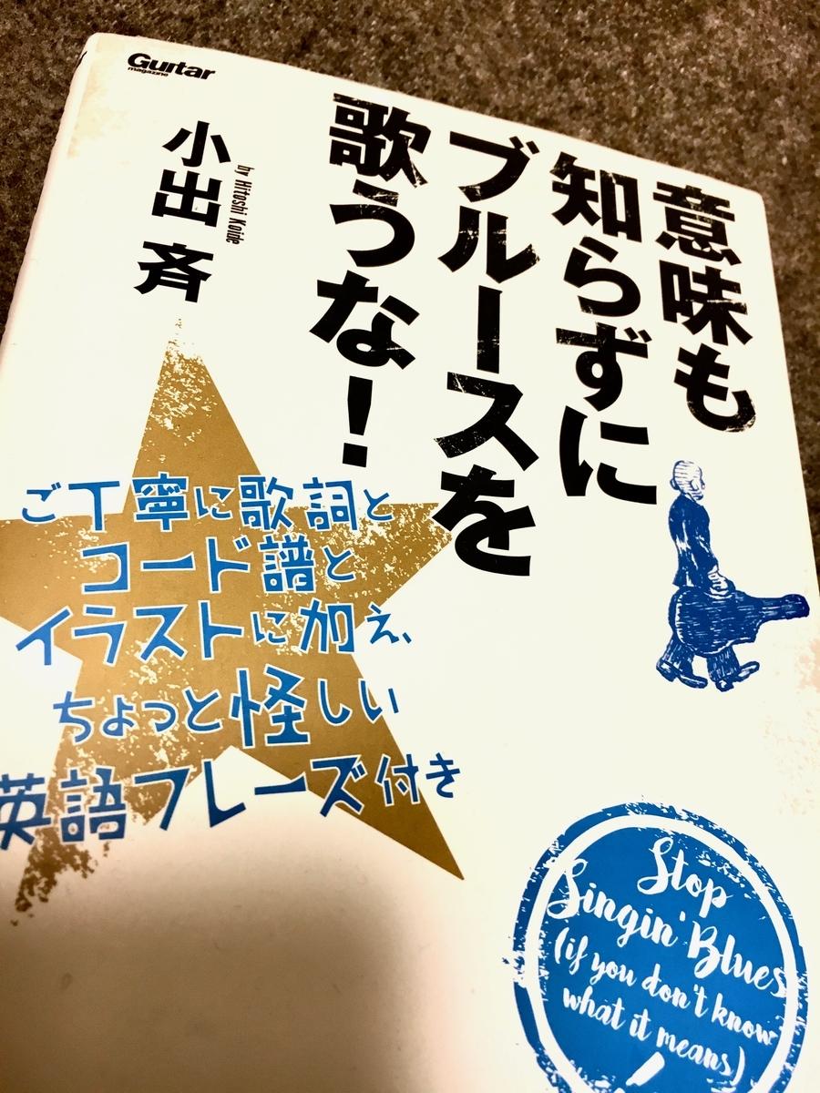 f:id:yamazakula7:20200101202919j:plain