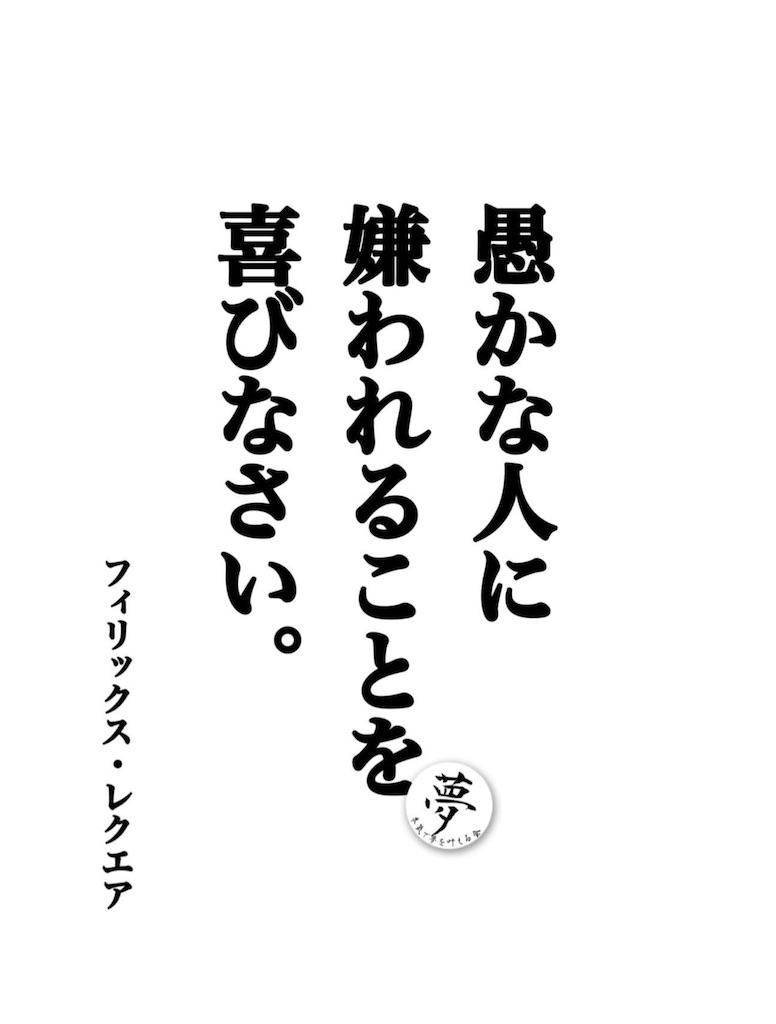 f:id:yamazakula7:20200302001512j:image