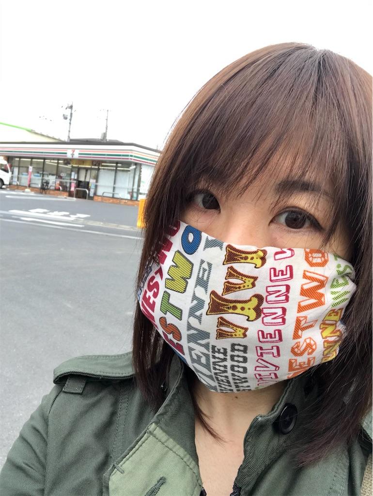 f:id:yamazakula7:20200422081029j:image