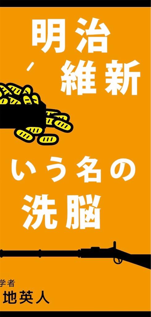 f:id:yamazakula7:20211012002126j:image