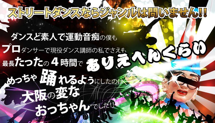 f:id:yamazakura77777:20170116124337j:plain