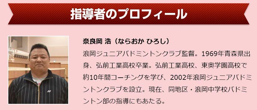 f:id:yamazakura77777:20170116131129j:plain