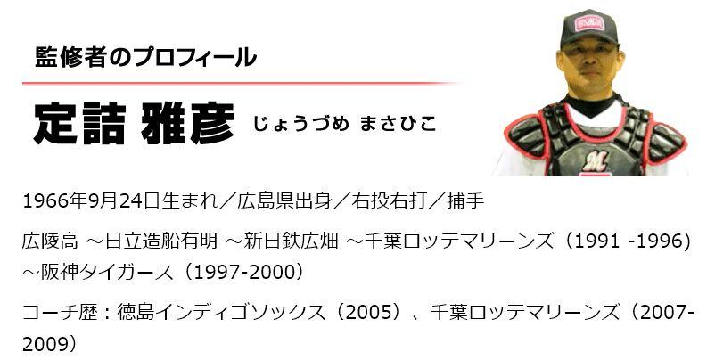 f:id:yamazakura77777:20170116133135j:plain